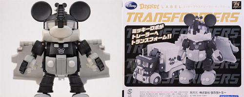 Optimus Prime meets Mickey Mouse Transformers by Disney and Takara